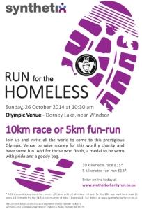 Dorney run 2014