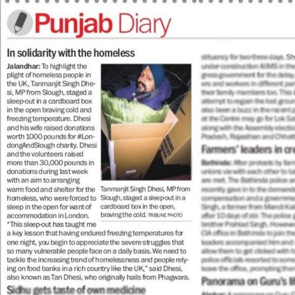 PunjabDiary